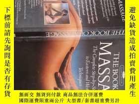 二手書博民逛書店the罕見encyclopedia of aroma massage and yoga 芳香 療法和瑜伽的百科全書