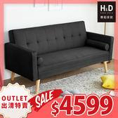 沙發床 法蘭和風簡約日式沙發床-3色 / H&D東稻家居