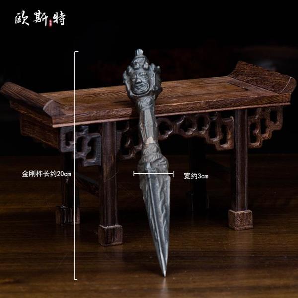 藏傳佛教佛具用品密宗供具生鐵如法打造樸素普巴金剛