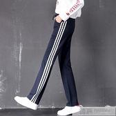 夏秋季女式直筒運動褲三條杠衛褲休閒褲長褲韓版純棉學生成人  夏季新品
