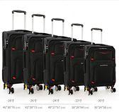 牛津布拉桿箱女行李箱萬向輪密碼箱防水拉箱行李箱24男布箱大容量QM『美優小屋』