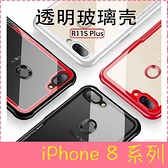 【萌萌噠】iPhone 8 / 8 plus SE2 簡約黑白情侶款 大氣防摔保護殼 全包透明矽膠壓克力背板 手機殼
