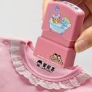名字貼布刺繡衣服印章兒童寶寶幼兒園可縫免郵不褪色防水姓名貼紙