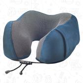 超柔記憶U型枕 20-20005 充氣枕.頭靠枕.護頸枕.午睡枕.旅行枕.飛機枕.辦公室.U型枕 (顏色隨機出貨)