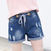破洞牛仔短褲高腰牛仔松緊腰寬鬆闊腿休閑百搭熱褲潮 WD1717【衣好月圓】