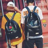 韓版潮時尚百搭PU軟皮大容量學生背包男情侶休閒旅行書包 黛尼時尚精品