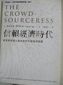 【書寶二手書T1/財經企管_IRS】信賴經濟時代:群眾募資達人教你如何打造成功眾籌