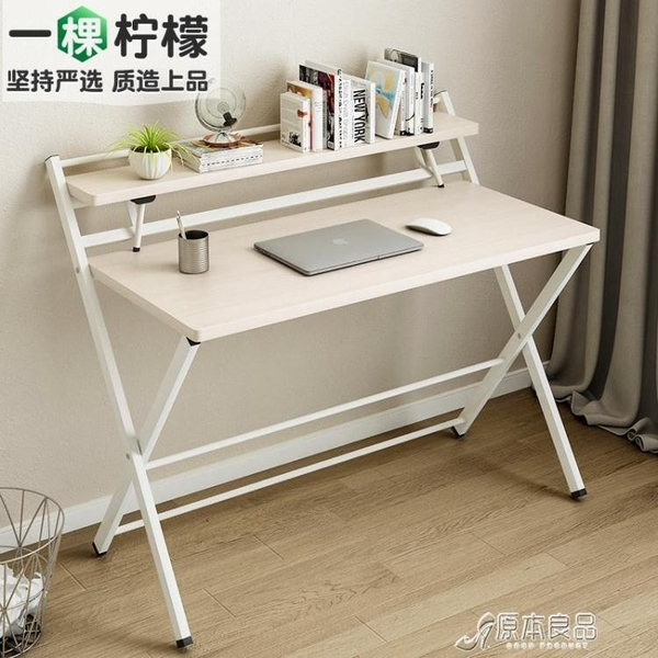 可折疊電腦桌臺式現代簡約簡易寫字桌臥室辦公家用學生書桌小桌子 雙11推薦爆款
