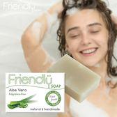 英國 FRIENDLY SOAP 富樂皂 蘆薈舒緩手工皂 (95g)