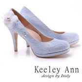 ★2017秋冬★Keeley Ann蕾絲浪漫~珍珠花甜蜜小鑽真皮軟墊新娘高跟鞋(藍色)