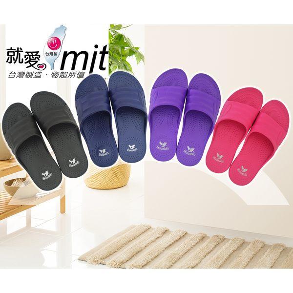 【MIT公雞牌】厚底防滑室內拖鞋 室內拖鞋 台灣製 防滑