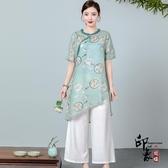 原創設計高端純苧麻上衣寬松中長款復古立領印花襯衫套裝女