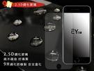 《職人防護首選》9H防爆 for NOKIA 3.1 2018 TA1049 5.2吋 螢幕保護鋼化玻璃貼膜