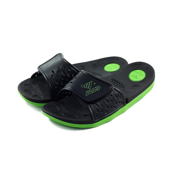 JUMP 套式拖鞋 黑綠 男款