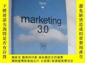 二手書博民逛書店Marketing罕見3.0:From Products to