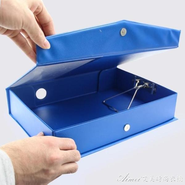 檔案盒塑膠檔案盒5.5cm資料盒子a4文檔收納文件盒帶夾子辦公用品盒 moon衣櫥