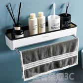 衛生間免打孔置物架浴室吸壁式毛巾壁掛架洗手間廁所洗漱臺收納架YTL【快速出貨】