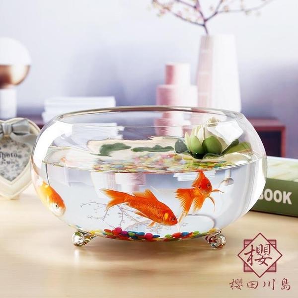 透明玻璃帶爪圓形魚缸小型桌面水培烏龜缸【櫻田川島】