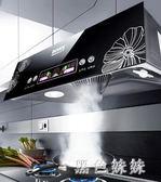 220V 抽油煙機小型大吸力家用頂吸老式吸油煙機廚房清洗中式 aj8830『黑色妹妹』