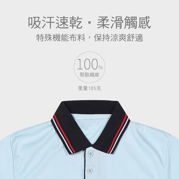 【男人幫】P1268*快乾系列加口袋POLO衫【吸濕排汗配條時尚POLO衫】可批發/可印製