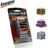 Energizer 勁量 鹼性電池3號 36入