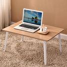 (中秋大放價)筆電電腦桌床上用電腦書桌宿舍神器可折疊懶人大號學習桌小桌子xw