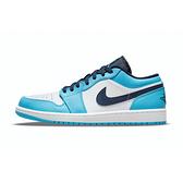 Nike Air Jordan 1 Low 男 北卡藍 低筒 經典 運動 休閒鞋 553558-144