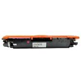 Hsp 126A CE313A 紅 相容碳粉匣 適用CP1025nw / CP1026nw / CP1027nw / CP1028nw / M175a / M175nw