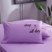 枕套 全棉枕套棉質枕頭套純色雙人單人學生宿舍枕芯套48x74cm一對裝【果寶時尚】