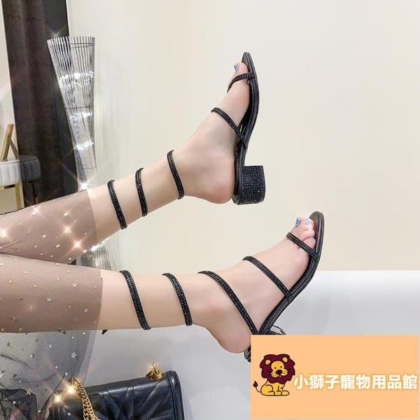 百搭時裝羅馬高跟鞋粗跟仙女風水鉆蛇形纏繞涼鞋女【小狮子】