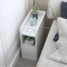 床頭櫃 20/30/40cm寬臥室長條超窄床邊夾縫櫃床頭櫃子書桌下抽屜櫃斗櫃 2021新款