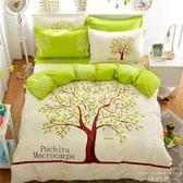 床包被套組 卡通四件套床單 兒童1.5夏季宿舍三件套1.8米床上用品2.0m