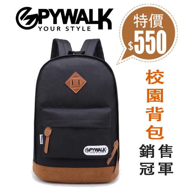 後背包 SPYWALK青春校園系列內置水壺袋百搭款後背包共8色 NO:2192