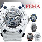 【僾瑪精品】FEMA 菲瑪 強悍時尚 當兵/學生系列 計時鬧鈴雙顯運動錶白-48mm/P367