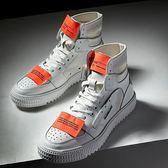 高筒鞋—男鞋子嘻哈中高筒鞋韓版潮流板鞋夏季男士帆布休閒鞋空軍一號潮鞋 korea時尚記