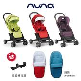 【愛吾兒】nuna Pepp Luxx推車 買就送提籃轉接器+睡袋