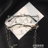 韓國復古文藝網紅眼鏡架女素顏金邊 眼鏡框女ulzzang吊墜星星 【快速出貨】