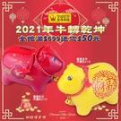 【堯峰陶瓷】2021牛年 6吋富貴牛撲滿(紅牛 金年)單入   擺飾儲蓄罐   吉祥物   牛年生肖年