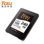 【TCELL 冠元】TT650 240G 固態硬碟 黑色 特仕版