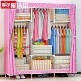 加固加粗簡易布藝衣櫃大號防塵雙人組合收納衣櫥 魔法街