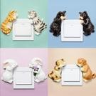 開關貼墻貼裝飾保護套家用創意3d立體插座歐式【極簡生活】