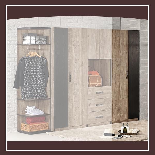 【多瓦娜】格雷森2.6尺衣櫥(單吊) 21057-603003
