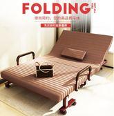 Z-億家達折疊床加固辦公室午休床 單人陪護床可折疊1.2米雙人午睡床【90cm】