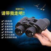 望遠鏡 手機望眼鏡高倍高清夜視成人兒童非人體透視特種兵