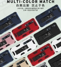 軍士隱形支架適用於小米10-10Plus手機殼紅米note8 pro車載磁吸防摔手機殼紅米note8