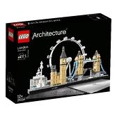 【南紡購物中心】【LEGO 樂高積木】世界建築Architecture系列-倫敦 London21034
