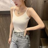 2019春季新款韓版V領白色內搭短款小吊帶女chic背心打底上衣『韓女王』