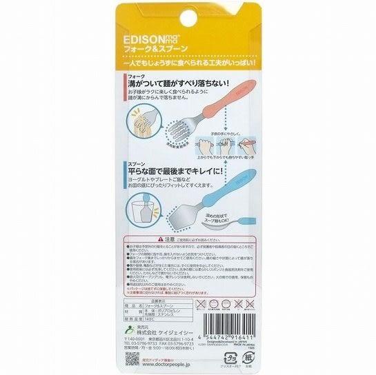 日本 Edison 幼兒學習湯匙叉子組 橘+綠 (附收納盒) (OS小舖)