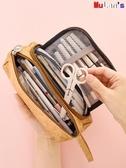 貝貝居 鉛筆盒 筆袋 大容量 筆袋 鉛筆盒 鉛筆袋 純色 大容量