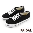 Paidal 經典單色厚底帆布鞋-黑色